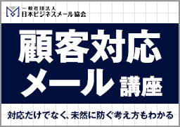 bnr_customer_256x180