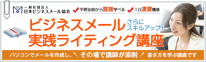 img_mainAdvance (1)