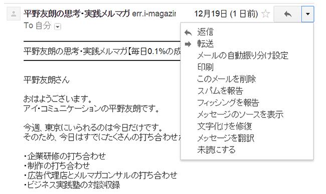 img_75_01