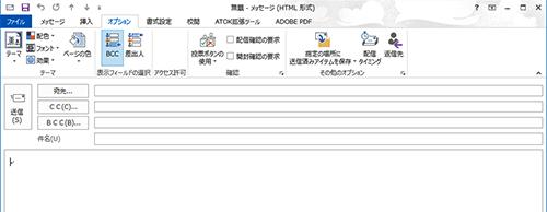 img_bcc_02